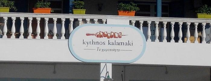 Kythnos Kalamaki is one of Posti che sono piaciuti a P @ V L O S.