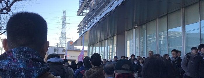 Kanagawa Prefectural Police Drivers License Center is one of Orte, die Hideo gefallen.