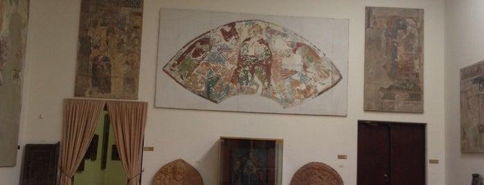 History Museum of Armenia | Հայաստանի Պատմության Թանգարան is one of грузия.