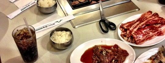 Kum Kang San Korean BBQ Buffet is one of Seattle restaurants to try.