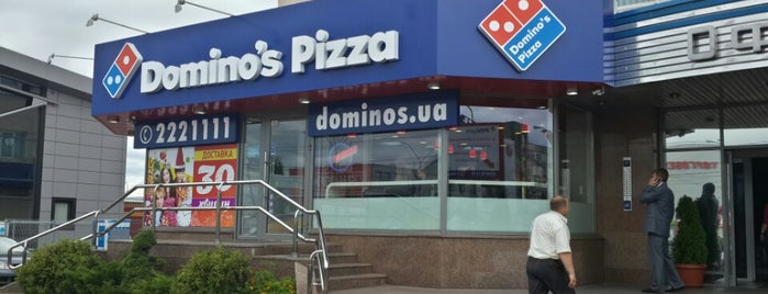 Domino's Pizza is one of Lenaさんのお気に入りスポット.