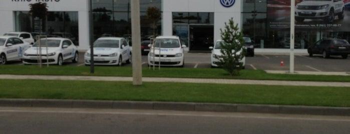 Volkswagen КлючАвто is one of Posti che sono piaciuti a Евгений.