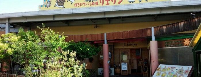 おかやま工房 リエゾン is one of + Okayama.