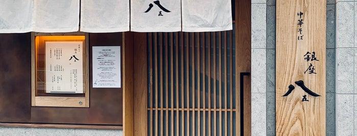 Ginza Hachigo is one of Orte, die Cafe gefallen.