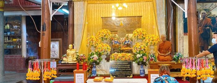 วัดเขาบันไดอิฐ is one of ราชบุรี.
