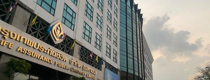 Bangkok Life Assurance PCL is one of Lieux qui ont plu à Pravit.