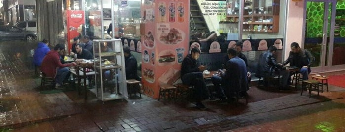 Ekrem Orhon Çay Evi & Cafe is one of Tempat yang Disukai Ömer.
