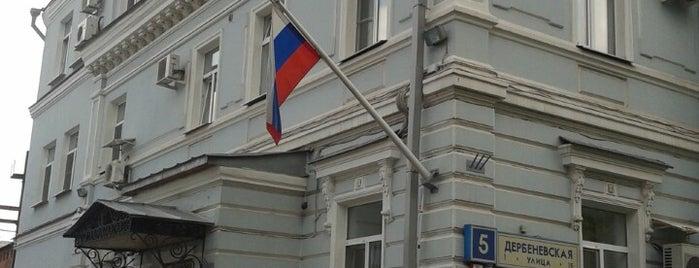 Управление Федерального Казначейства по Московской Области is one of Orte, die Maria gefallen.