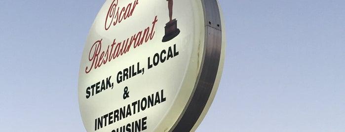 Oskar Restaurant is one of Еда! ;-).