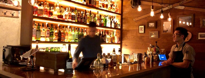 CABIN NAKAMEGURO is one of Cool Tokyo Bars.