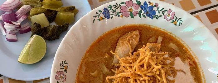 ข้าวซอยคุณยาย is one of chiang mai.