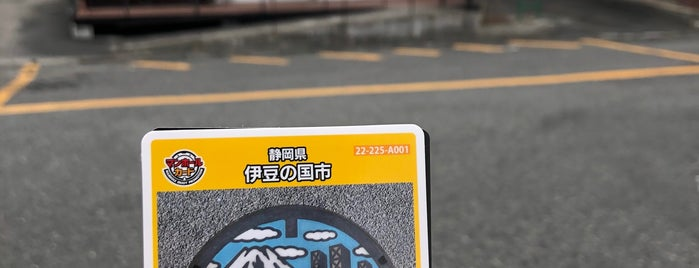 伊豆の国市観光案内所 is one of 静岡のToDo.