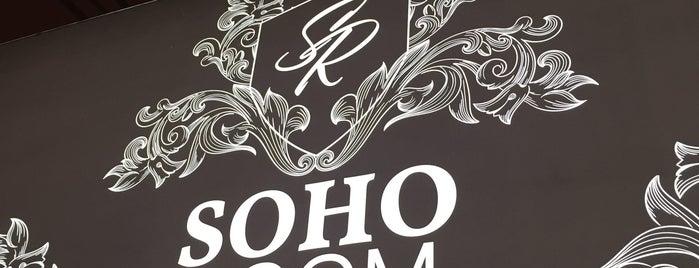 Soho Room is one of Locais curtidos por Sergey.