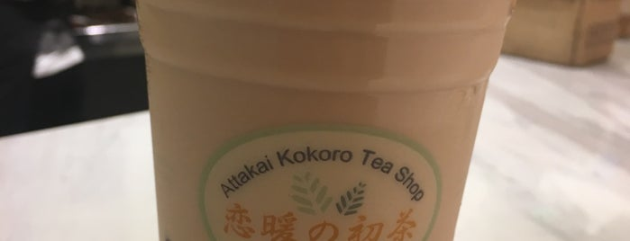 恋暖初茶 | Attakai Kokoro Tea Shop is one of Sonia : понравившиеся места.