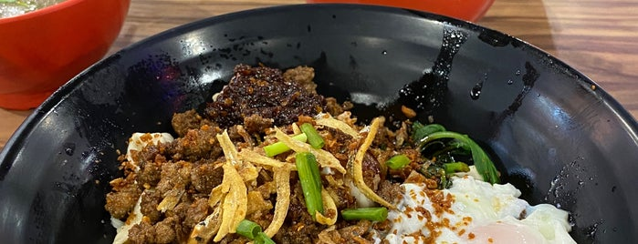 Hui Wei Chilli Ban Mian 回味辣椒板面 is one of Hawker Stalls I Wanna Try... (3).