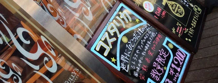 Tully's Coffee is one of Takuma's Liked Places.