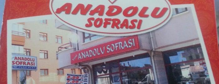 Anadolu Sofrasi is one of สถานที่ที่บันทึกไว้ของ Emre.