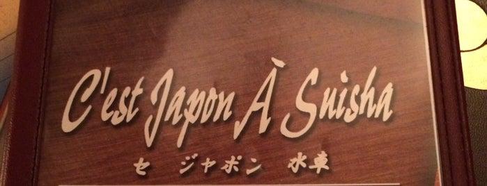 C'est Japon À Suisha (Suisha Gardens) is one of Lugares guardados de Hina.