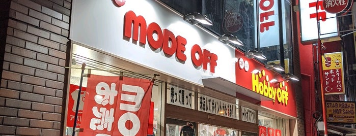 MODE OFF 秋葉原店 is one of TOKYO Shopping.