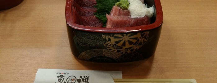 寿司 魚禅 is one of Posti che sono piaciuti a cabooo.