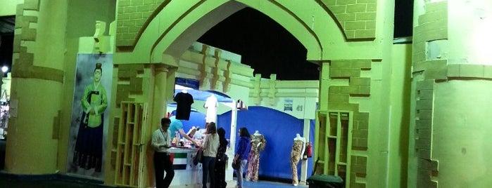 Global Village is one of Abu Dhabi & Dubai, United Arab emirates.