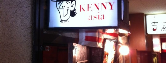 KENNYasia is one of 本町〜心斎橋.