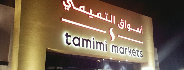 Tamimi Markets is one of Adam's Liked Places.