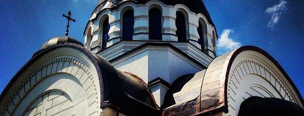 Ильинская церковь is one of Lieux qui ont plu à Dmytro.