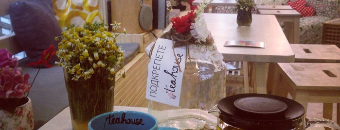 The Social Teahouse is one of Varna.