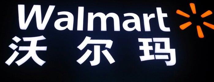 Walmart - Zhongshan is one of The Next Big Thing.