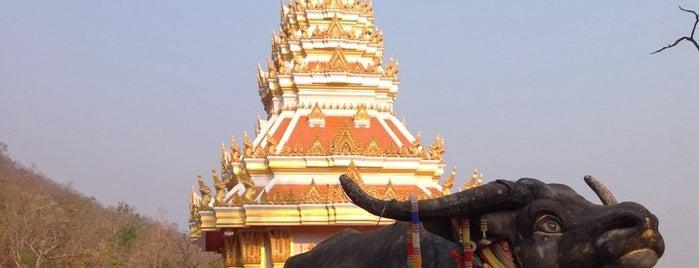 Wat Phra Buddhabat Pooh Kwai Ngen is one of เลย, หนองบัวลำภู, อุดร, หนองคาย.