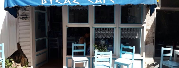 ΒΥΖΑΣ CAFE is one of Lugares guardados de Merve.