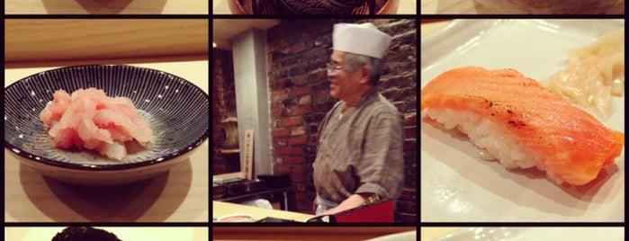Kura is one of 寿司.