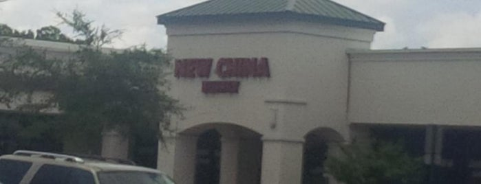 New China Buffet is one of Local.