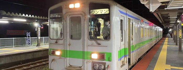 白老駅 is one of JR 홋카이도역 (JR 北海道地方の駅).