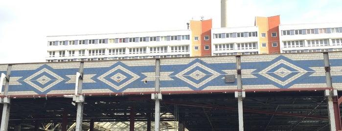 Berlin Carré is one of Berlin.