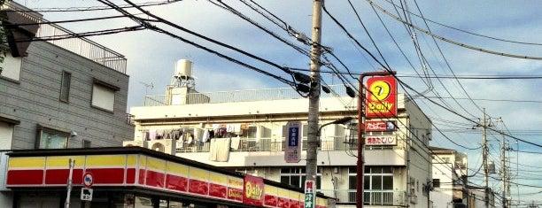 デイリーヤマザキ 足立北綾瀬店 is one of Tempat yang Disukai naos.