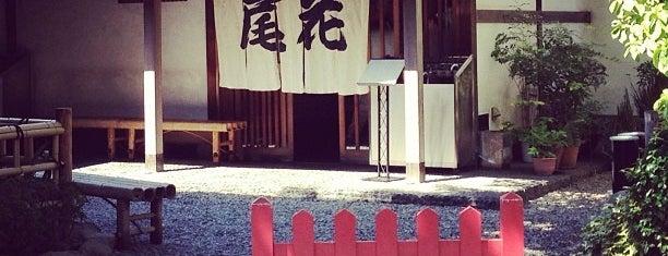 尾花 is one of Tokyo Casual Dining.