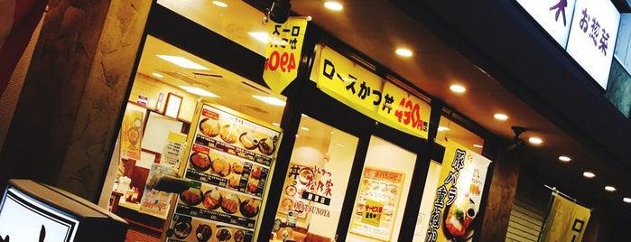松のや 綾瀬店 is one of Tempat yang Disukai naos.