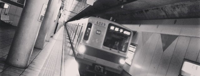 Chiyoda Line Machiya Station (C17) is one of Masahiro'nun Beğendiği Mekanlar.