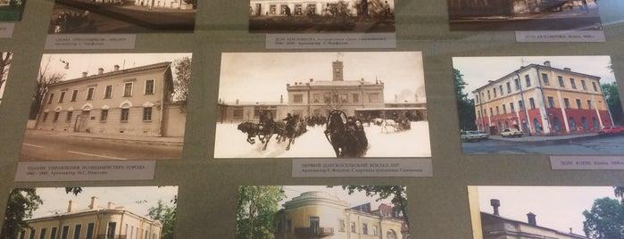 Историко-литературный музей г. Пушкина is one of Sights in Saint Petersburg & suburban places.