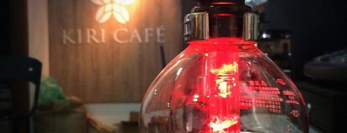 kiri cafe is one of Gespeicherte Orte von Sergio.