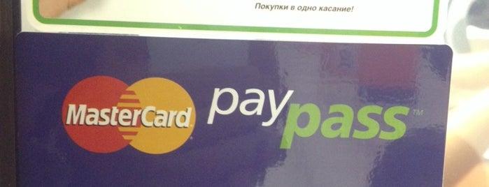 Ситилинк is one of Wireless Pay SPb.