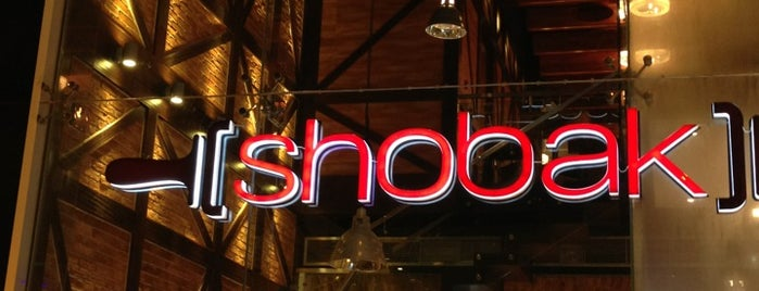 Shobak is one of Jeddah Restaurants & Cafes.
