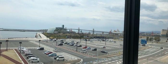 イオンラウンジいわき小名浜 is one of 全国のイオンラウンジ.