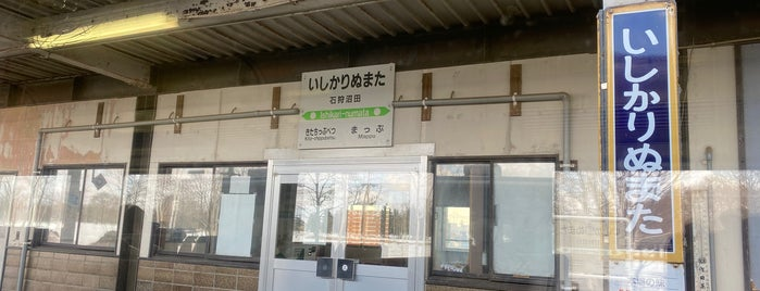 Ishikari-Numata Station is one of JR 홋카이도역 (JR 北海道地方の駅).