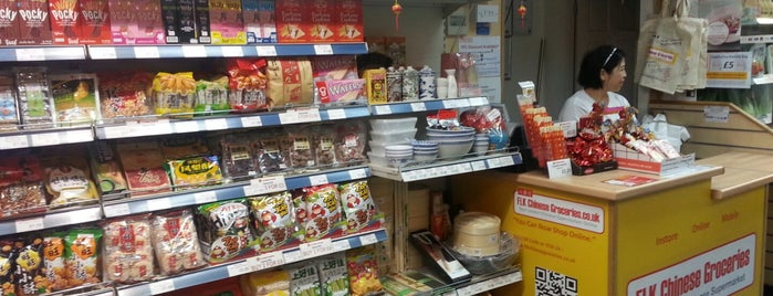 FLK Chinese Groceries - Chinese Supermarket is one of interesting Shops.