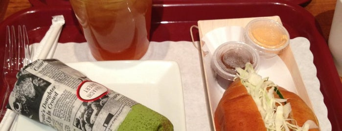 Takahachi Bakery is one of Food, crafbeer & more in NYC.