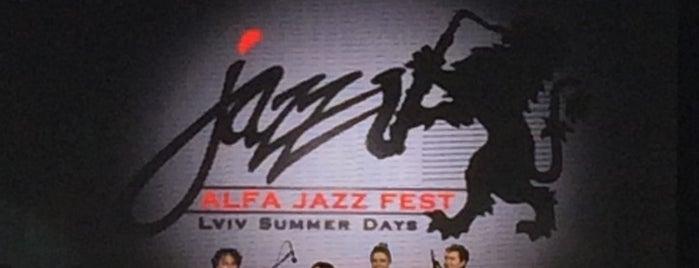Alfa Jazz Fest - Stage dedicated to Eddie Rosner is one of Evgeniy : понравившиеся места.