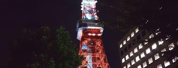 Tokyo Tower is one of Orte, die Fernando gefallen.